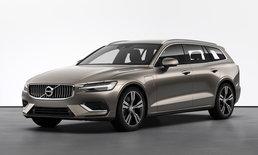 ราคารถใหม่ Volvo ในตลาดรถประจำเดือนธันวาคม 2563