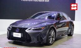 ภาพบูธ Lexus ในงาน Motor Expo 2020