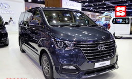 ภาพบูธ Hyundai ในงาน Motor Expo 2020