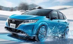 All-new Nissan Note 2021 ใหม่ เพิ่มรุ่น e-POWER 4WD ขับเคลื่อนสี่ล้อที่ญี่ปุ่น