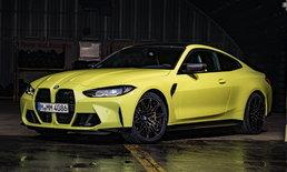 BMW M4 Competition Coupé 2021 ใหม่ ขุมพลัง 510 แรงม้า ราคา 9,999,000 บาท