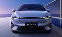 XPeng P5 2021 ใหม่ รถไฟฟ้าจีนสุดล้ำพร้อมเทคโนโลยีเซ็นเซอร์ LiDAR ถึง 2 ตัว