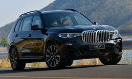 BMW X7 xDrive30d 2021 ใหม่ เพิ่มรุ่นประกอบในประเทศ เคาะราคา 5,999,000 บาท