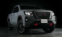 ราคารถใหม่ Nissan ในตลาดรถยนต์ประจำเดือนมีนาคม 2564
