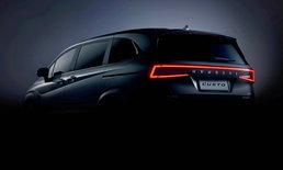 Hyundai Custo 2022 ใหม่ เอ็มพีวีรุ่นเล็กรองจาก Staria เผยทีเซอร์ก่อนเปิดตัวที่จีน