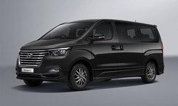 ราคารถใหม่ Hyundai ประจำเดือนมิถุนายน 2564
