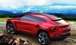 รัฐบาลอิตาลีเตรียมอุดหนุน 100 ล้านยูโรดัน 'Lamborghini Urus' ขึ้นผลิตจริง