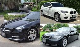สำรวจราคาสองยักษ์เยอรมัน BMW และ Mercedes-Benz ที่ RodKaidee