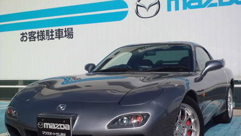 Mazda  RX-7  ได้ฤกษ์ เตรียมรีเทิร์น ในปี 2017