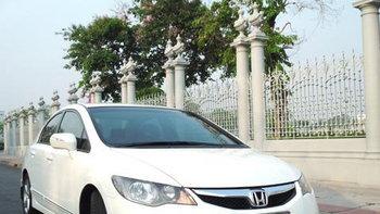 Honda Civic 1.8E สุดท้ายปลายโฉม..ที่น่าลอง..