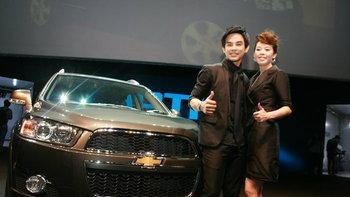 2011 Chevrolet Captiva ...อีกระดับขั้นในความเหนือชั้น