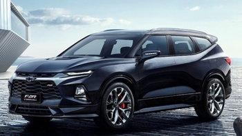Chevrolet Blazer XL 2020 ใหม่ รุ่น 7 ที่นั่งเตรียมเปิดตัวในจีนปีหน้า