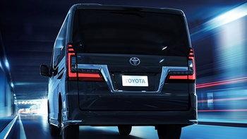 All-new Toyota Granvia 2020 ใหม่ เปิดตัวที่ไต้หวัน เลือกได้ทั้ง 6 และ 9 ที่นั่ง