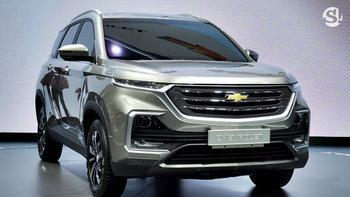 ราคารถใหม่ Chevrolet ในตลาดรถประจำเดือนมิถุนายน 2562