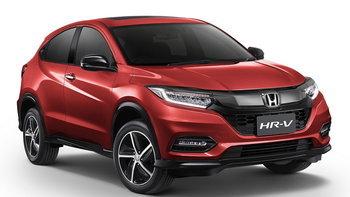 Honda HR-V 2019 ใหม่ เพิ่มภายในสีแดงและตัวถังใหม่อีก 2 สี ราคาเริ่ม 949,000 บาท