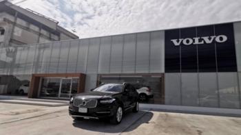 บุกหาดใหญ่! Volvo เปิดโชว์รูมหรูสไตล์สแกนดิเนเวียนขนานแท้
