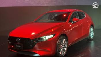 เปิดราคา All-new Mazda3 ทุกรุ่นย่อย เริ่มต้นไม่ถึงล้าน!