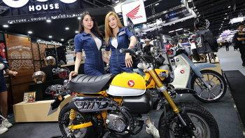 Motor Expo 2019: รวมโปรฯ เด็ดรถจักรยานยนต์ Honda