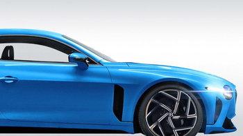 สวยเฉียบ! Bentley Bacalar Coupe สปอร์ตคูเป้สุดหรูกับภาพเรนเดอร์ที่ทำเอาใจสั่น