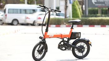 จักรยานไฟฟ้า EM ช่วยลดโลกร้อนด้วยการประหยัดพลังงานกว่าจักรยานยนต์ถึง 10 เท่า!