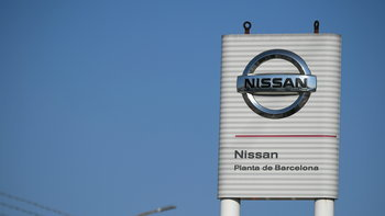 เมืองไทยกลายเป็นศูนย์กลาง! Nissan ปิดโรงงานที่บาร์เซโลนา-อินโดนีเซียกู้วิกฤต