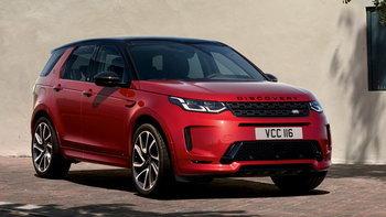 แพ็คคู่! เปิดตัวรถใหม่จาก Range Rover และ Land Rover เคาะราคาเริ่มไม่ถึงสี่ล้าน