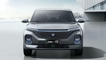 รอเปิดตัว! Baojun RC-5 รถคอมแพคท์ลิฟท์แบ็ครุ่นใหม่ เตรียมลุยตลาดจีนปลายปีนี้