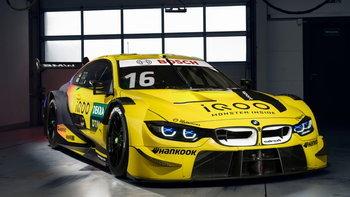 iQOO 5 BMW Edition ตัวแรงสีเหลืองเรืองรองจ่อเปิดตัว 17 ส.ค. นี้