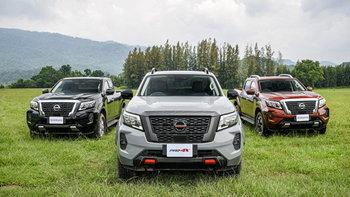 เปิดตัวที่แรกในไทย! New Nissan Navara 2021 กระบะพันธุ์แกร่งเพิ่มรุ่น PRO4X