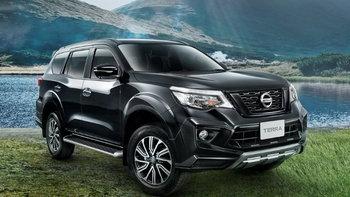 Nissan Terra 2020 ใหม่ เพิ่มจอ 8 นิ้ว NissanConnect ราคาเริ่มต้น 1,299,000 บาท