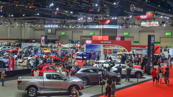 Big Motor Sale 2020 : รวมโปรโมชั่นแรงและไฮไลท์เด็ดจากทุกค่ายรถ