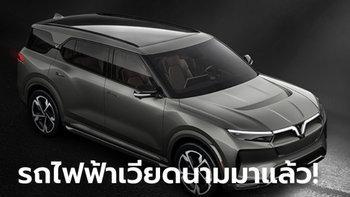 VinFast เปิดตัว 3 รถยนต์ไฟฟ้าพร้อมระบบขับขี่อัตโนมัติสุดล้ำ ขายจริงกลางปี 2021 นี้