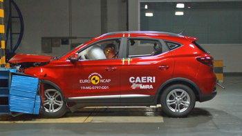 MG ZS EV 2021 ใหม่ คว้าคะแนนความปลอดภัยจากการชน 5 ดาวจาก ANCAP