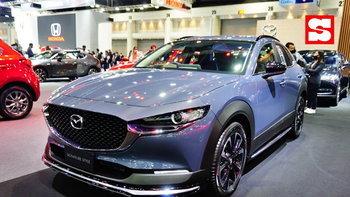 ภาพบูธ Mazda ในงาน Motor Expo 2020