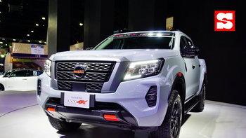 Nissan Navara PRO-4X 2021 ใหม่ เผยโฉมตัวจริงที่มอเตอร์เอ็กซ์โป ราคา 1,149,000 บาท