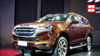 ชมคันจริง All-new Isuzu MU-X 2021 ใหม่ ราคาเริ่ม 1,109,000 บาท ในงาน Motor Expo 2020