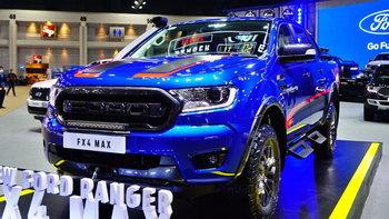 Ford Ranger FX4 Max 2021 ใหม่ แต่งพิเศษสำหรับขาลุยโดยเฉพาะ ราคา 1,189,000 บาท
