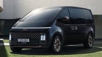 Hyundai Staria / H-1 2021 ใหม่ รถแวนดีไซน์สุดล้ำเผยโฉมอย่างเป็นทางการแล้ว