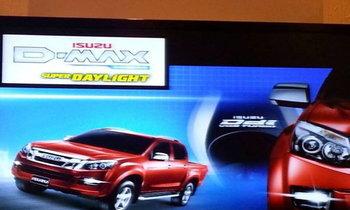หลุด! Isuzu D-Max รุ่นไมเนอร์เชนจ์ใกล้เปิดตัวแล้ว