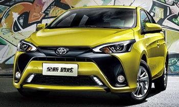 Toyota Yaris Hatchback 2017 ไมเนอร์เชนจ์ใหม่ เคาะวันเปิดตัว 14 กันยายนนี้
