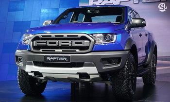 Ford Ranger Raptor 2018 ใหม่ เคาะราคาจำหน่ายในไทย 1.699 ล้านบาท