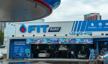 พารถไปตรวจสภาพก่อนเดินทางไกลที่ FIT Auto  พร้อมอุ่นใจใช้บริการคุ้มค่ากับโปรฉลองครบ 4 ปี
