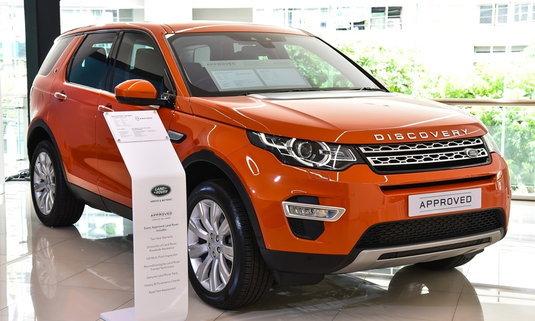 เปิดตัว Jaguar Land Rover Approved ศูนย์รวมจากัวร์และแลนด์โรเวอร์มือสองอย่างเป็นทางการ