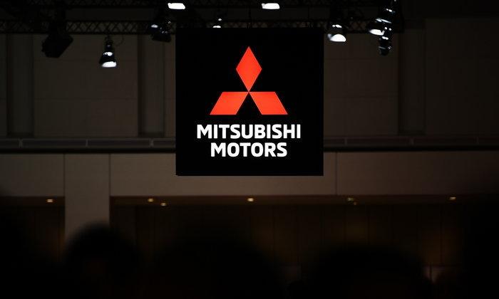 """โควิด-19 กระทบสาหัส! Mitsubishi ลดพนักงาน เปิดโครงการ """"สมัครใจลาออก"""""""