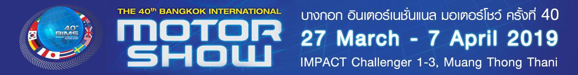 40th International Bangkok Motor Show 2019
