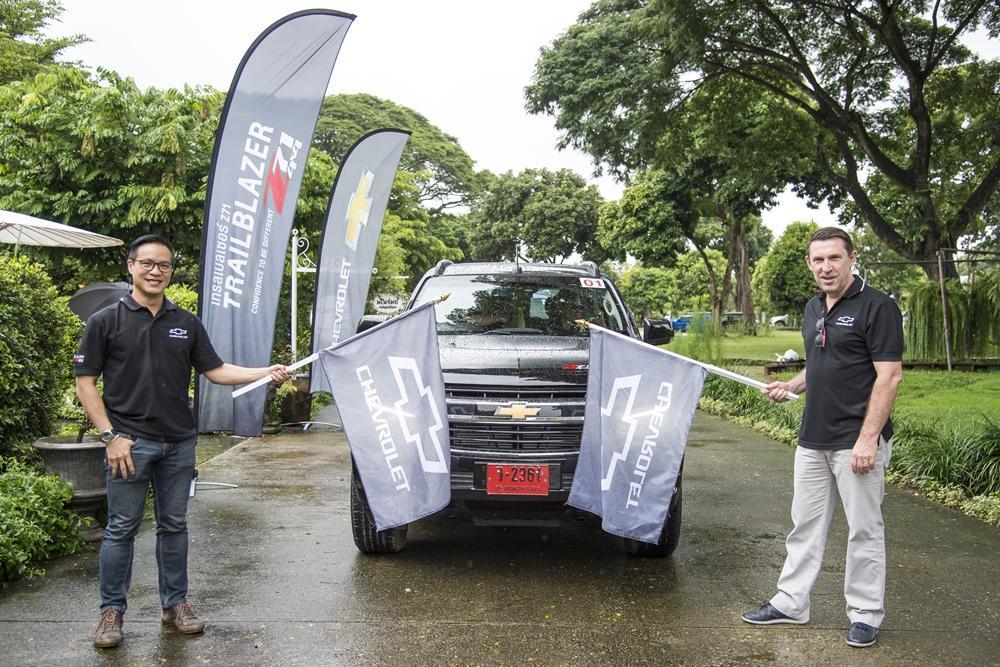 Chevrolet Trailblazer Z71 2017
