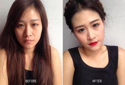 How To : แต่งแบบสาวเอเชีย...จางซินเยวี่ยน (Wanna be Xin yuan Zhang)