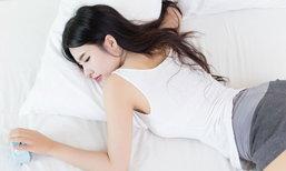 """""""การนอน"""" สุดยอดเคล็ดลับความสวยอ่อนเยาว์ในแบบธรรมชาติ"""