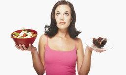 รู้หลักกินโปรตีนอย่างฉลาด สร้างกล้ามเนื้อและหุ่นสวยได้อย่างตรงใจ