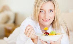 อาหารปรับสมดุลฮอร์โมนก่อนมีประจำเดือน กินตามนี้ ผิวใสไร้สิวชัวร์